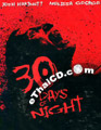 30 Days of Night [ DVD ]