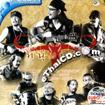 Karaoke VCD : Carabao - Noom Bao