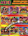 MP3 : Ruamdao Daothong - Dao Talok Sieng Esarn