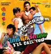 I'll Call You [ VCD ]