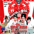The Comedy of Mismatches [ VCD ]