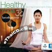 VCD : Benjamanee Kummuang - Healthy Yoga