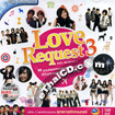 Karaoke VCD : RS. Love Request Vol.3