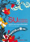 Book : Rob Naew Rarb Pa Ti Bat Karn Jak Bank Soo Bunterng