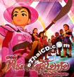 Thai Animation : Somdej Prasri Suriyothai [ VCD ]