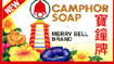 Camphor Soap : Merry Bell Brand
