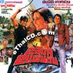 2 Singh 2 Paen Din [ VCD ]