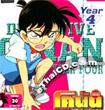 Detective Conan : The Series Year 4 - Vol.16-20