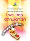 Thai Novel :  Love trap...Tid Kub Dug Ruk 1+2