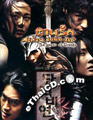 The Legend of Gingko [ DVD ]