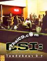 CSI : Las Vegas - Season VII [ DVD ]
