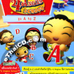 Education : 4 Angies School  - Learn English A-Z