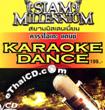 Karaoke VCD : Red Beat - Siam Millennium Dance