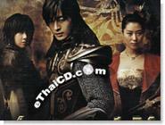 Korean serie : The Legend - Box.1