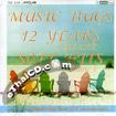 Karaoke VCD : Music Bugs : 12 Years 1996-2008 - Soft Hits vol.1