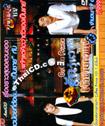 Coffee Prince [ DVD ]