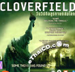 Cloverfield (English soundtrack) [ VCD ]