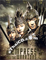 An Empress And The Warriors [ DVD ]