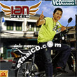 Karaoke VCD : Eak Sedtawut - Kurusapar