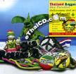 Compilation : Thailand Reggae Ska Paradise