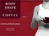 BODY SHAPE : Instant Slimming Coffee