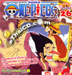 One Piece (Part 4) - Vol.25-26