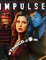 Impulse [ DVD ]