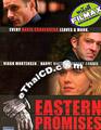 Eastern Promises [ DVD ]