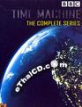 Documentary : BBC - Time Machine [ DVD ]