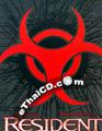 Resident Evil [ DVD ]