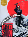 Red Sun [ DVD ]