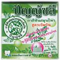 Punchalee : Thai Herb Tootpaste