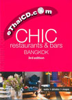Book : CHIC restaurants & bars BANGKOK 3rd edition (English version)