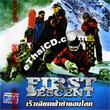 First Descent [ VCD ]