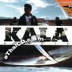 Karaoke VCD : Kala - Minute