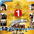 Karaoke VCD : RS - Number 1 Hitz 2008