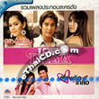 Karaoke VCD : RS - OST - Love & Drama