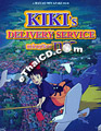 Kiki\'s Delivery Service [ DVD ]