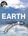 Documentary : BBC - Earth : The Power Of The Planet [ DVD ]