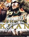 Documentary : BBC - Genghis Khan [ DVD ]