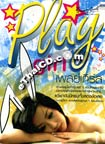 Book : Playgirl