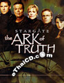 The Ark Of Truth [ DVD ]
