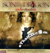 Son of the Dragon [ VCD ]