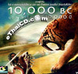 10,000 BC (English soundtrack) [ VCD ]