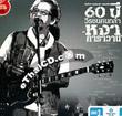 Concert VCDs : Nga Caravan - 60th Year Weerachon Khon Kla