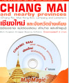 MapMagic : Chiang Mai [ Bilingual Version ]