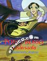 Porco Rosso [ DVD ]