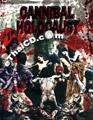 Cannibal Holocaust [ DVD ]