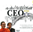 VCD : CEO Dhumma vs. CEO Lhok