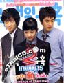 Romance of Their Own [ DVD ]